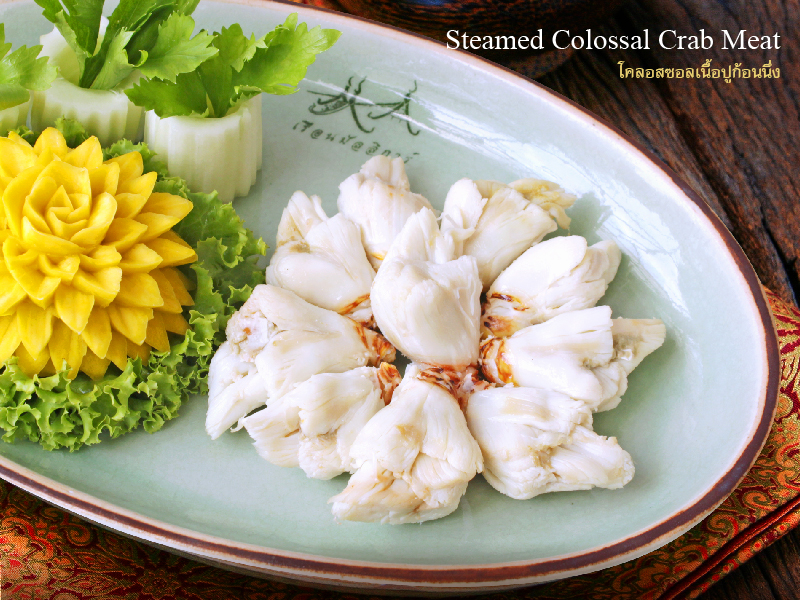 how to cook crab meat chunks